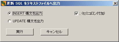 create_sql2.png